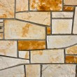 Stock Photo: Flagstone Wall