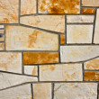 Foto Stock: Flagstone Wall