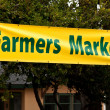 Farmers Market Banner — Photo
