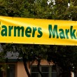 Farmers Market Banner — Stock Photo #12303907