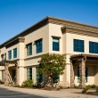 Office Park Building — Stock Photo #12305222