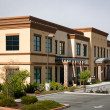 Stock Photo: Office Park Building