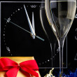 Stock Photo: Three minutes to New Year