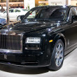 Stock Photo: Rolls-Royce Phantom Coupe Aviator