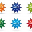 Sale set sticker — Vector de stock #12367024