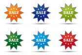 Sale set sticker — Stock Vector