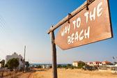 Way to the beach — Stock Photo