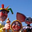 Stock Photo: Costumed for carnival