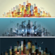 City landscape — Stock Vector #12404728