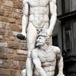 Royalty-Free Stock Photo: Hercules and Cacus by Bandinelli  (1533)