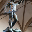 Stock Photo: Perseus with Head of Medusa