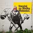 Stock Photo: Graffiti murals by unknown artist created of Katowice Street Art Festival