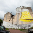 Stock Photo: New graffiti murals by artist BLU (Italy)