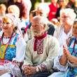Local during celebrate the annual holiday Vepsian national culture Tree of Life (vepssk.Elo-pu) — Zdjęcie stockowe