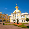 West side of Peterhof Palace, St. Petersburg, Russia - Stock Photo