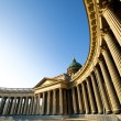 Стоковое фото: KazCathedral in St.Petersburg, Russia