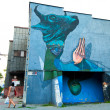 Graffiti murals by unknown artist created of the Katowice Street Art Festival, August 1, 2012 in Katowice, Poland. — Foto de Stock