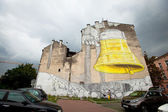 New graffiti murals by artist BLU (Italy) — Stock Photo