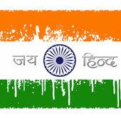 Kreativní indické vlajky pozadí. EPS 10