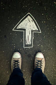 Pěšky směr