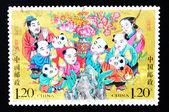 Kína - kb 2007: Kína nyomtatott bélyegző mutat egy történelmi történetet megosztása körte, cirka 2007