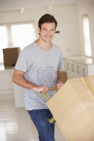 搬到新家的人
