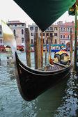 Panoráma města Benátky Itálie