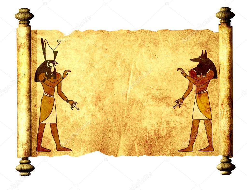 поздравления в египетском стиле популярности