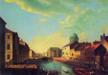Andrey Martynov - Catherine Canal