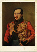 Mikhail Lermontov, antique postcard