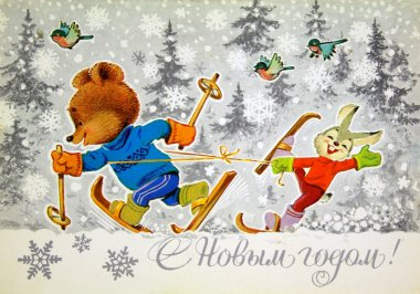 Funny picture - bear and hare skiing