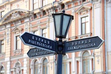 Street sign in Odessa, Ukraine