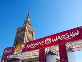 Fanzone a palác kultury ve Varšavě, Polsko