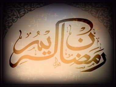 Arabic Islamic calligraphy of Ramazan kareem, text With modern
