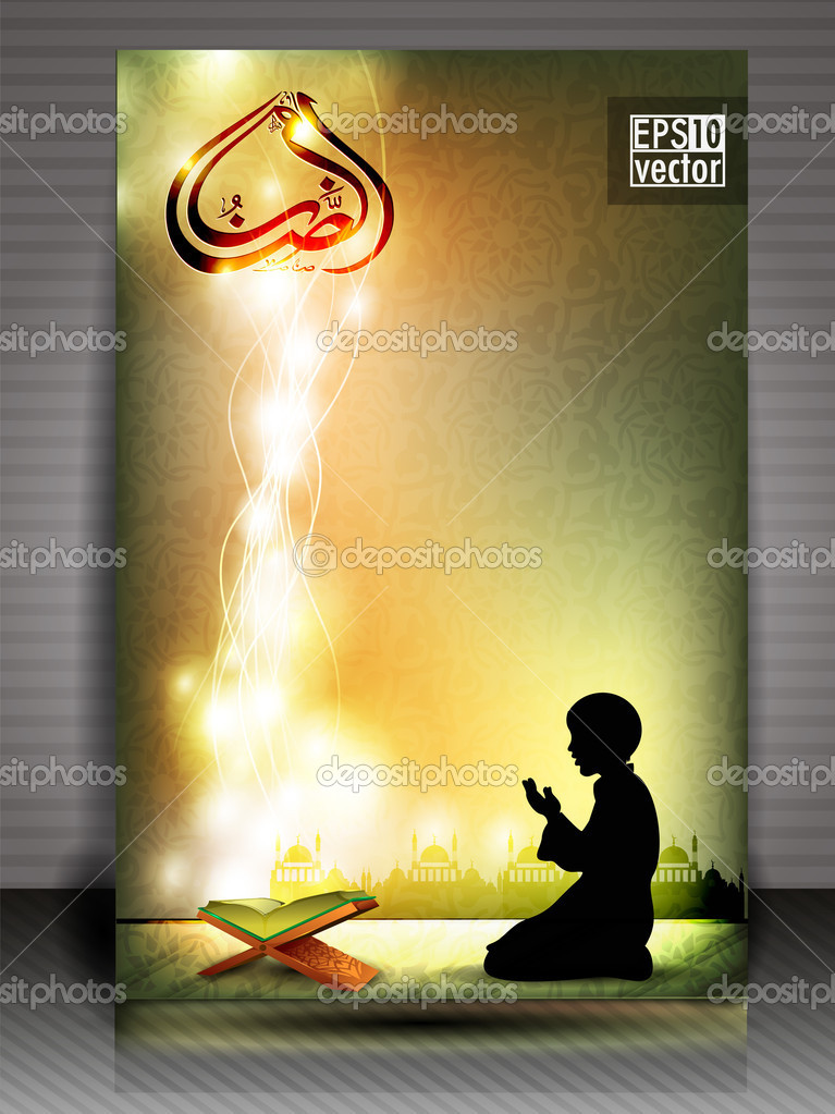 Arabic Islamic calligraphy of Ramazan greeting card boy praying