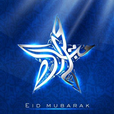 Arabic Islamic text Eid Mubarak Star on shiny blue background. E