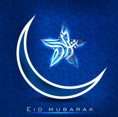 Shiny Moon and Star in Arabic text Eid Mubarak on blue creative
