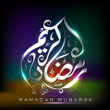 Shiny Arabic Islamic text Ramadan Mubarak on colorful background
