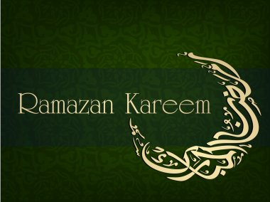 Arabic Islamic calligraphy of text Ramadan Kareem or Ramazan Kar