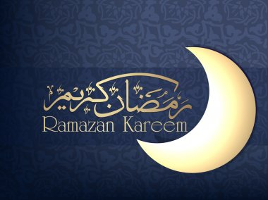 Arabic Islamic text Ramadan Kareem or Ramazan Kareem with shiny