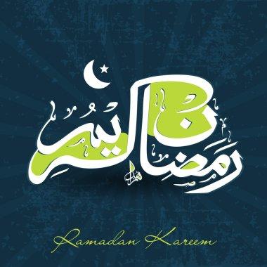 Colorful Arabic Islamic text of Ramadan Kareem with moon. EPS 10