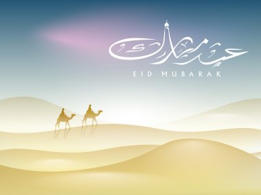 Arabic Islamic text Eid Mubarak with Islamic background. EPS 10