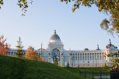 Palace of farmers, city Kazan, Russia
