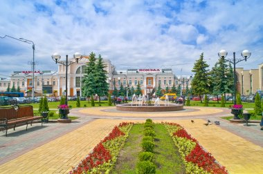 Station in the city of Gomel