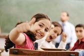 Arabic kids in the school