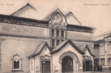 The Tretyakov Gallery, Moscow.