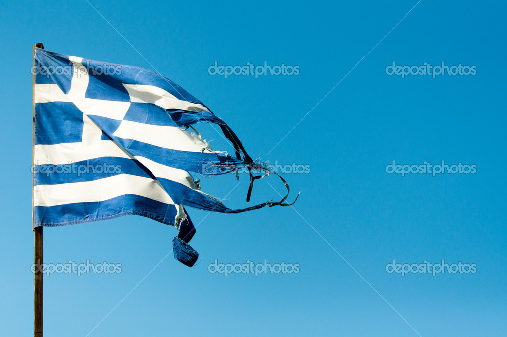 Actual grecia bandera de