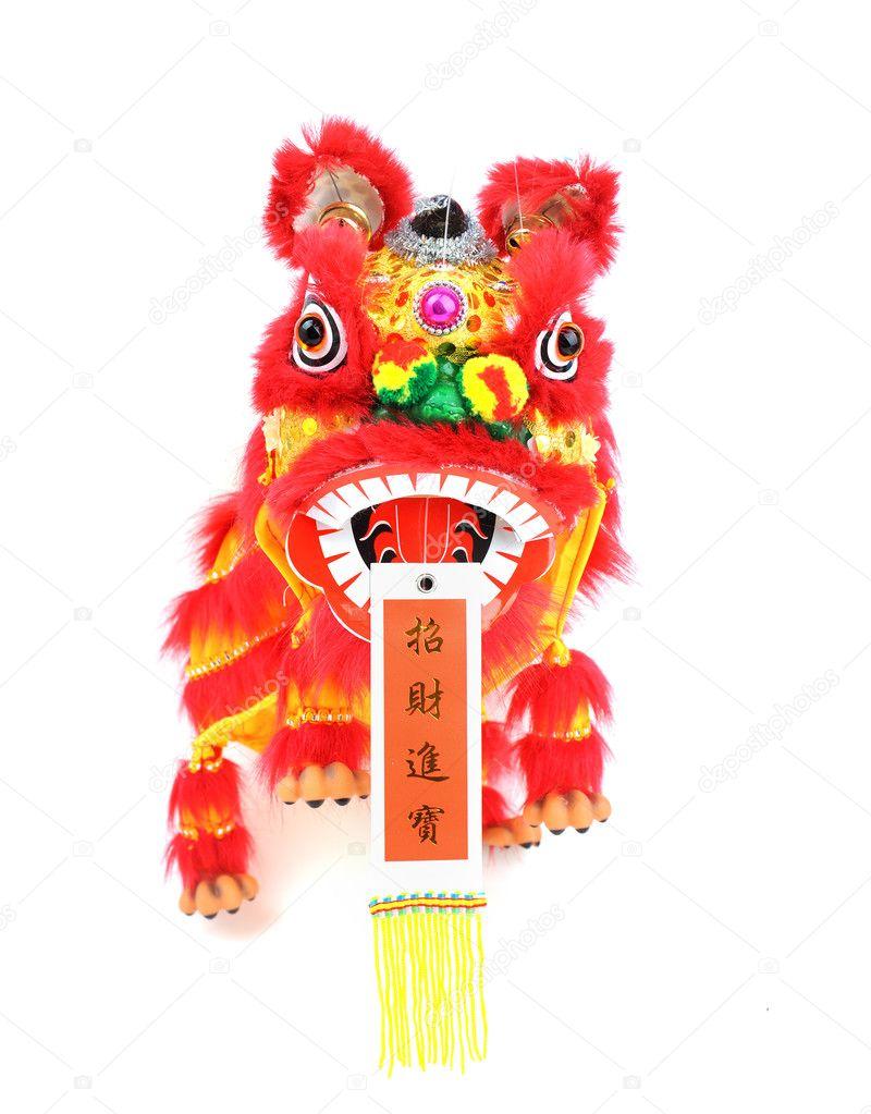 Chinesisches Neujahr Kalligraphie für Worte bedeuten Glück Jahr des ...