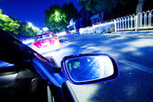 Fotografie Nacht Verkehr, schießen aus dem Fenster der Eile Auto, Motion-blur stee