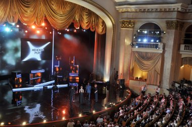 The closing ceremony of 23rd Open Russian Film Festival
